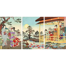 渡辺延一: Playing in the garden - Japanese Art Open Database