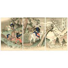 Watanabe Nobukazu: Scouting Enemy Camp at Fengtianfu - Japanese Art Open Database