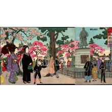 渡辺延一: Statue of Saigo Takamori, Ueno Park in the Springtime - Japanese Art Open Database