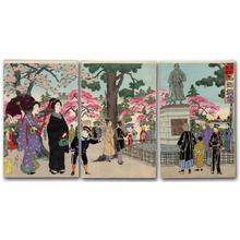 Watanabe Nobukazu: Statue of Saigo Takamori, Ueno Park in the Springtime - Japanese Art Open Database