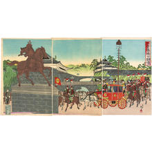 渡辺延一: The Emperors carriage passing the statue of Kusunoki Masashige outside Niju Bridge - Japanese Art Open Database