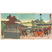 Watanabe Nobukazu: The Emperors carriage passing the statue of Kusunoki Masashige outside Niju Bridge - Japanese Art Open Database