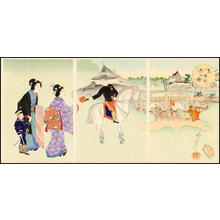 Watanabe Nobukazu: The Passing-out Parade - Japanese Art Open Database