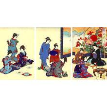 Watanabe Nobukazu: The Flower Screen - Japanese Art Open Database