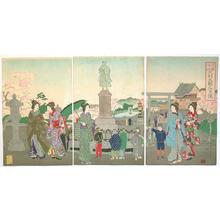 Watanabe Nobukazu: Yasukuni Shrine — Yasukuni Jinja, Oomura Taisuke? no Shozo - Japanese Art Open Database