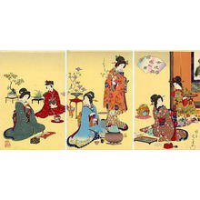 Watanabe Nobukazu: Flower arrangement and tea ceremony - Japanese Art Open Database