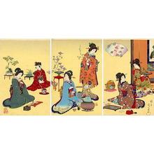 Watanabe Nobukazu: Flower arrangement and tea ceremony - Japanese Art Open Database