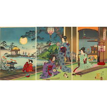 渡辺延一: Geese under the Moon - Japanese Art Open Database