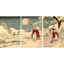 渡辺延一: Snow landscape - Japanese Art Open Database