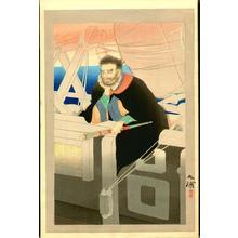 Noda Kyuho: Foreign (Russian?) sailor - Japanese Art Open Database
