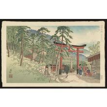 Nomura Yoshimitsu: Fushimiinari Mountain- Niyama — 伏見稲荷山 - Japanese Art Open Database