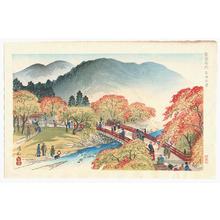 Nomura Yoshimitsu: Takao Autumn View — 高雄秋景 - Japanese Art Open Database