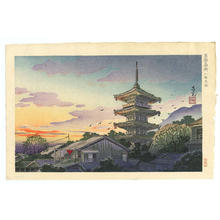 Nomura Yoshimitsu: The Pagoda at Yasaka - Japanese Art Open Database