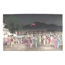 Nomura Yoshimitsu: View of Daimonji from Nijo Castle — 二条城より大文字を望む - Japanese Art Open Database