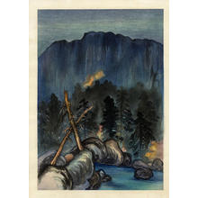 Obata Chiura: Merced River, Yosemite Valley - Japanese Art Open Database