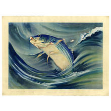 Obata Chiura: Striped Bass - Japanese Art Open Database