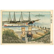 Oda Hironobu: Boat at Oh-shima Island - Japanese Art Open Database