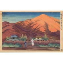 Oda Hironobu: Echizen Dake - Japanese Art Open Database