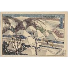 Oda Hironobu: Hodogaya in Snow — 程ヶ谷の雪 - Japanese Art Open Database