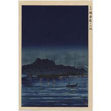 Oda Hironobu: Misaki Hojo Inlet — 三崎北条之入江 - Japanese Art Open Database