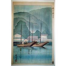 Oda Hironobu: Unknown- Rain Mitsui - Japanese Art Open Database