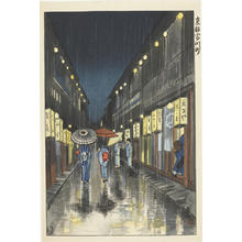 Oda Hironobu: Yasukawacho Kyoto - Japanese Art Open Database