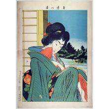 Ogata Koichi: Flowers of Eastern Japan — 吾妻の華 - Japanese Art Open Database