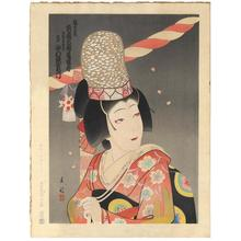 Gekko Ohashi: Musume Dojoji — 娘道成寺 - Japanese Art Open Database