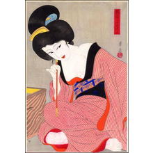 Ohira Kasen: Adesugata - Japanese Art Open Database