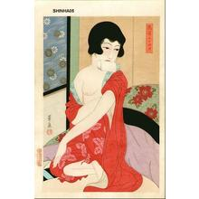 Ohira Kasen: Kaishi — 懐紙 - Japanese Art Open Database