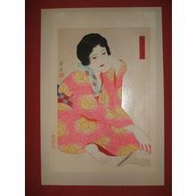 Ohira Kasen: Nude 2 - Japanese Art Open Database