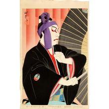 Ohta Masamitsu: Ichikawa Ebizo as Sukeroku - Japanese Art Open Database
