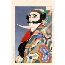 Ohta Masamitsu: Ichikawa En-nosuke II as Akutaro - Japanese Art Open Database