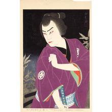 Ohta Masamitsu: Ichikawa Jukai III in the role of Shirai Gonpachi - Japanese Art Open Database