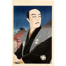 Ohta Masamitsu: Ichikawa Sadanji III as Oboshi Yuranosuke utai Geika - Japanese Art Open Database