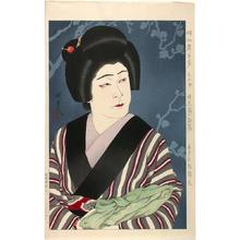 Ohta Masamitsu: Kitamura Rokuro as Otsuta in Fukeizu - Japanese Art Open Database