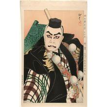 Ohta Masamitsu: Matsumoto Koshiro VII as Kenkei in Kanjincho - Japanese Art Open Database