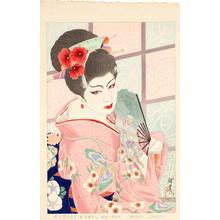 Ohta Masamitsu: Mizutani Yaeko as Madame Butterfly - Japanese Art Open Database