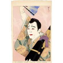 Ohta Masamitsu: Nakamura Kichieman as Ichijo Okura-kyo - Japanese Art Open Database