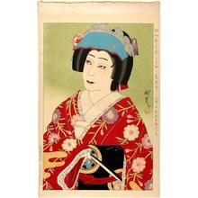 Ohta Masamitsu: Nakamura Utaemon VI as Shirabyoshi in Dojoji - Japanese Art Open Database