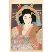 Ohta Masamitsu: Nakamura Utaemon as the courtesan Yatsuhashi - Japanese Art Open Database