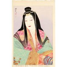 Ohta Masamitsu: Onoe Baiko VII as Fujitsubo in the Genji Monogatari - Japanese Art Open Database