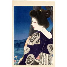 Ohta Masamitsu: Unidentified actor in the role of a Geisha - Japanese Art Open Database