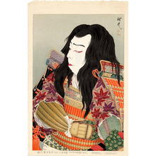 Ohta Masamitsu: Unidentified actor in the role of a Samurai - Japanese Art Open Database