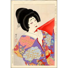 Ohta Masamitsu: Yayoi in the dance-mime Kagami Jishi - Japanese Art Open Database