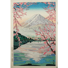 Okada Koichi: Mt. Fuji - Japanese Art Open Database