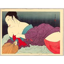 Okada Yoshio: In the Bedroom - Japanese Art Open Database