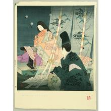 Okada Yoshio: Firefly — 螢 - Japanese Art Open Database