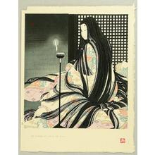 Okada Yoshio: Wakana — 若菜 - Japanese Art Open Database