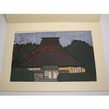 Okamoto Noriaki: Last Persimmon of the House — 落柿舎 - Japanese Art Open Database